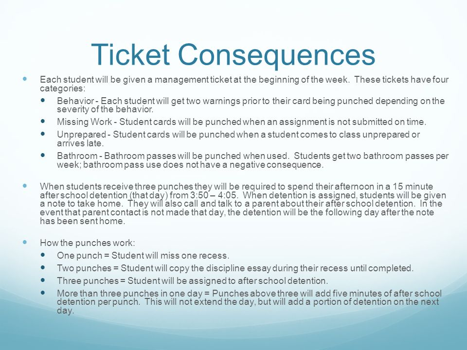 back to school th th grade classroom management tickets  6 ticket consequences