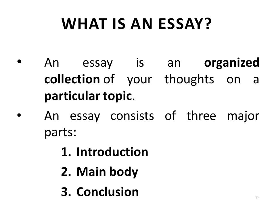 language skills essay Language demands of a learning task include any of the receptive language skills (eg, listening, reading) or the productive language skills (eg, speaking, writing) needed by the student in order to engage in and complete the task successfully language demands are so embedded in instructional activities that you may take many for granted.