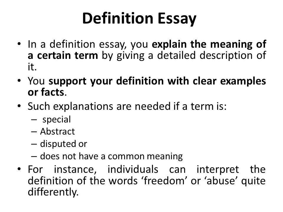 Definition Essay On Addiction