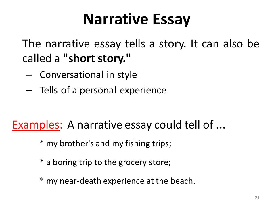 Essay Personal Experience
