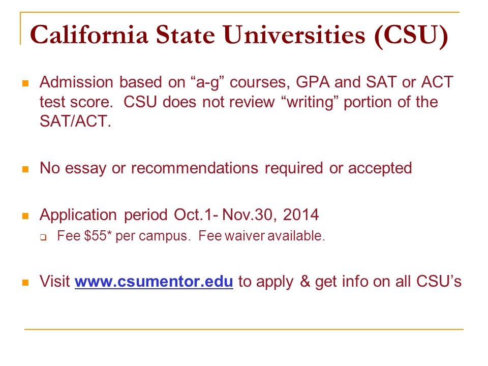 Do universities of California count our PE grades as part of our GPA?
