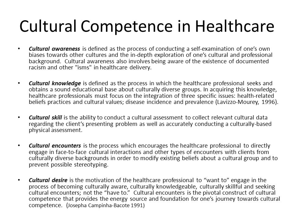 How does awareness of diversity affect the quality healthcare?
