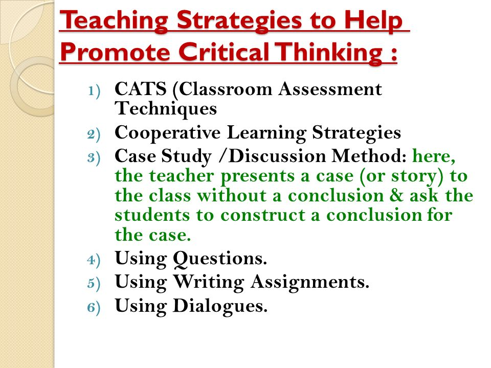 instructional strategies approaches essay Expository teaching – a direct instructional instruction is one of the most common instructional strategies in the classification approach.