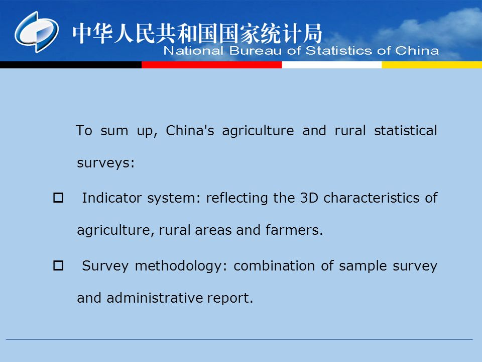 the characteristics issues and challenges of agriculture The socio-economics characteristics of agricultural extension agents are presented in table i the agricultural extension agents were asked regarding their age, experience and training this was indicated that the mean age of the respondents was 41 years with a standard deviation of 850 years the overall respondents were of the middle age group.