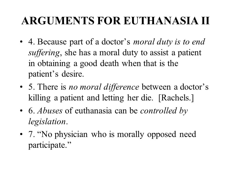 an argument for euthanasia essay