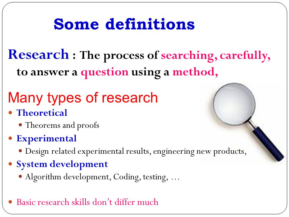 Search Engine For Thesis And Dissertation