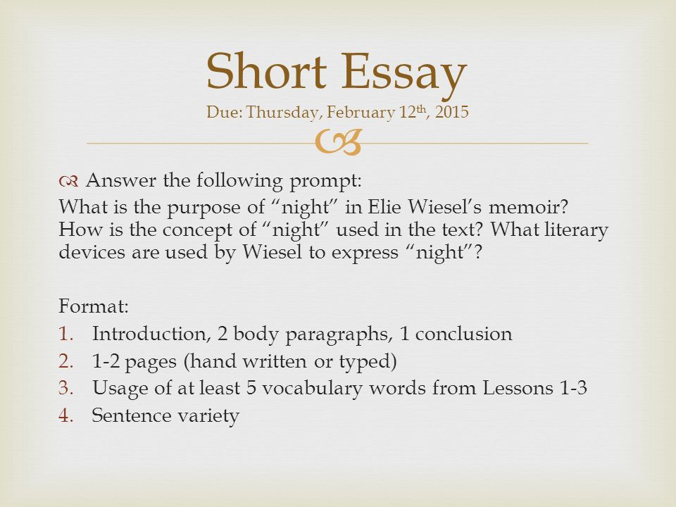 elements of literary essay