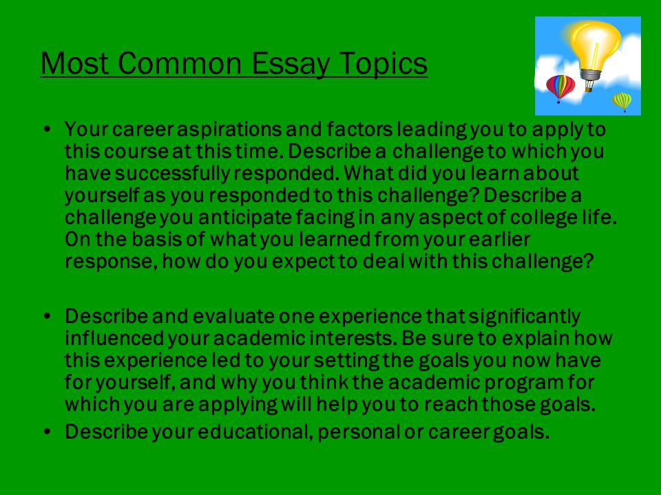 essay career goals interest