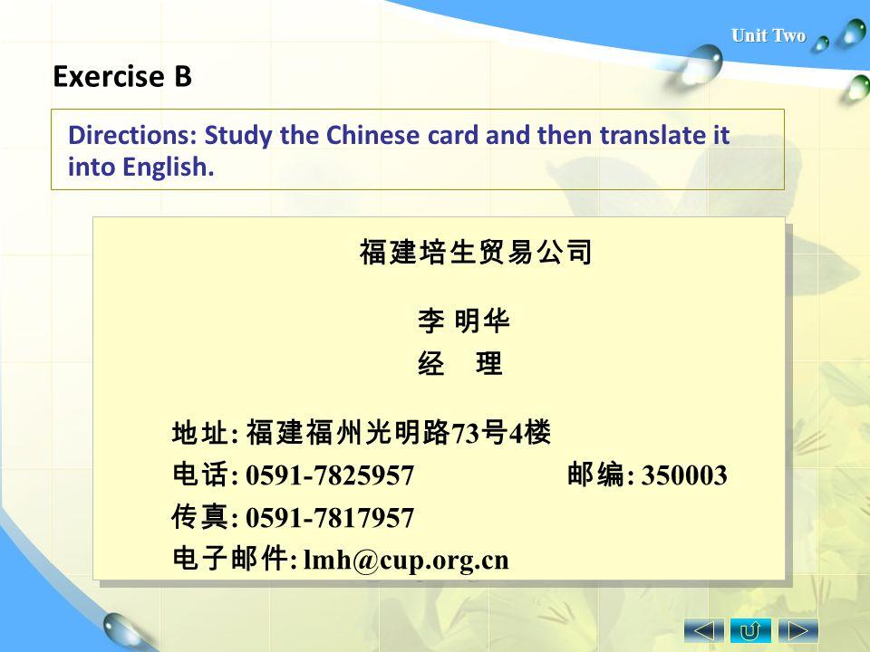 a – the keys employment organization avon (guangzhou) company