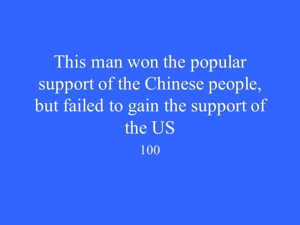 This man won the popular support of the Chinese people, but failed to gain the support of the US 100