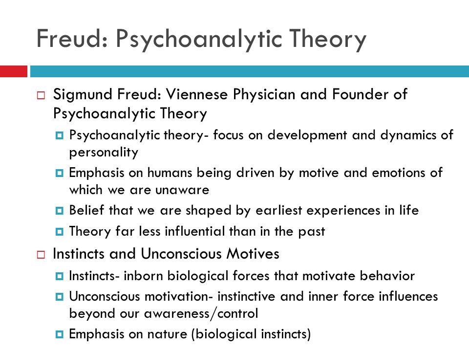 an evaluation of sigmund freuds theory of personality development