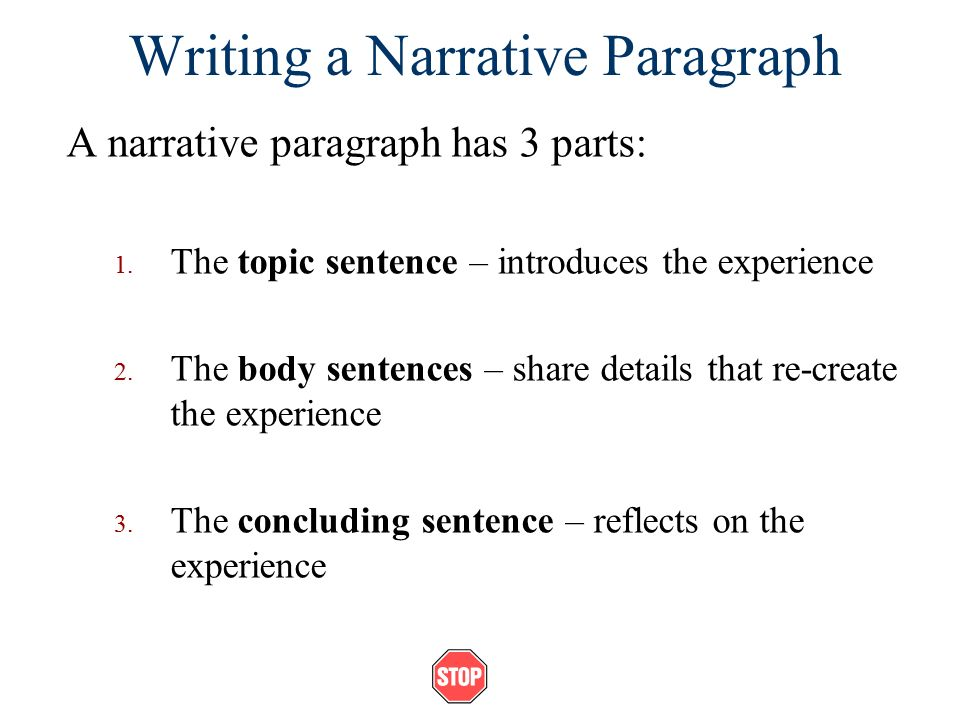 narration essay example