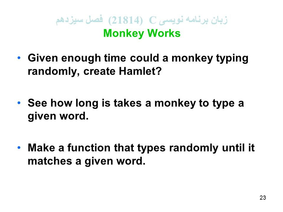 23 زبان برنامه نویسی C (21814 ( فصل سیزدهم Monkey Works Given enough time could a monkey typing randomly, create Hamlet.