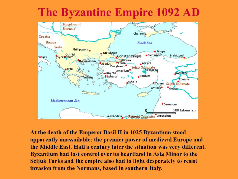 impact of the black death on the byzantine empire