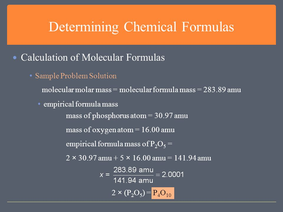 determining the chemical formula of a In this section, we will explore how to derive the chemical formulas of unknown substances from experimental mass measurements.