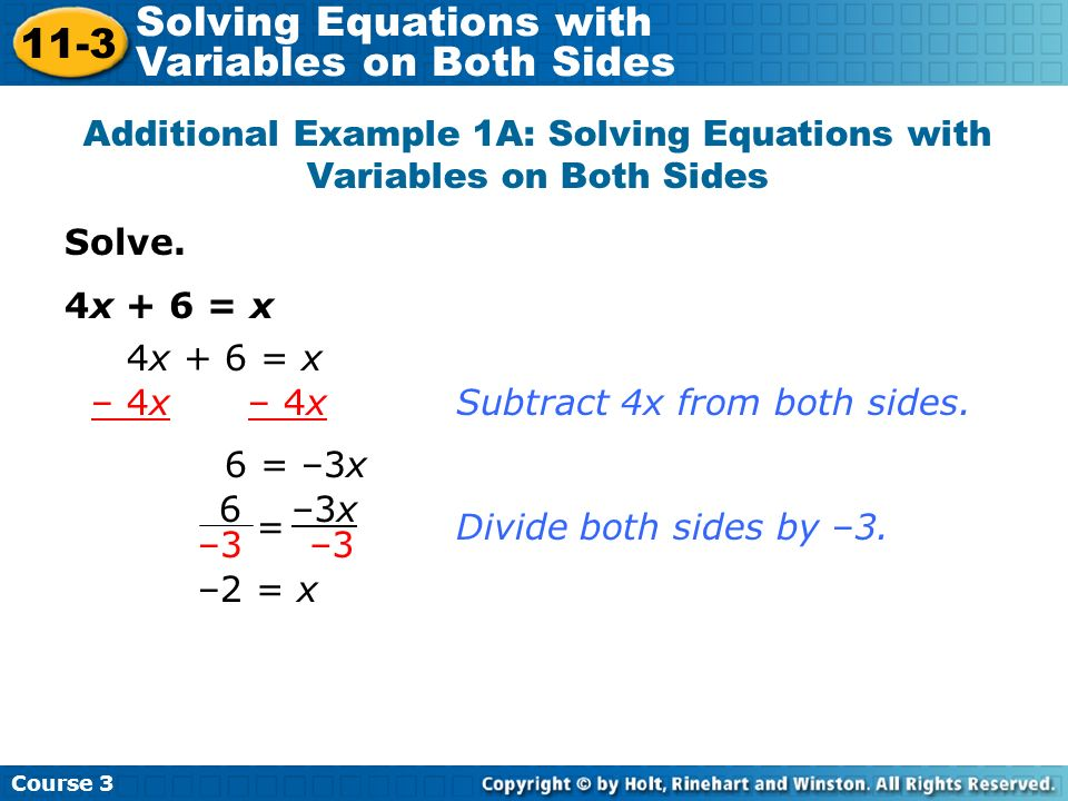 How To Solve Equations With Variables On Both Sides - Jennarocca