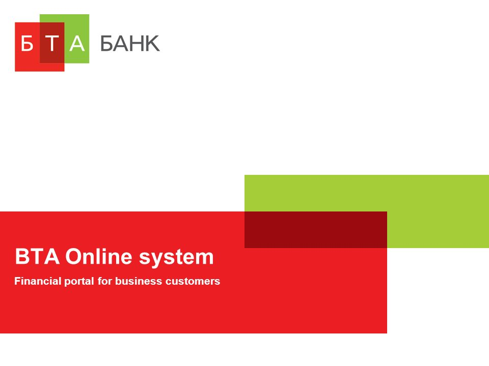 BTA Online system Financial portal for business customers