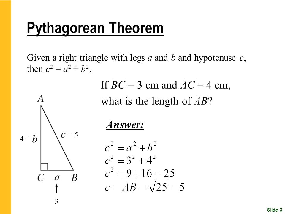 Pythagorean Distance Between Two Points — Michael James Williams