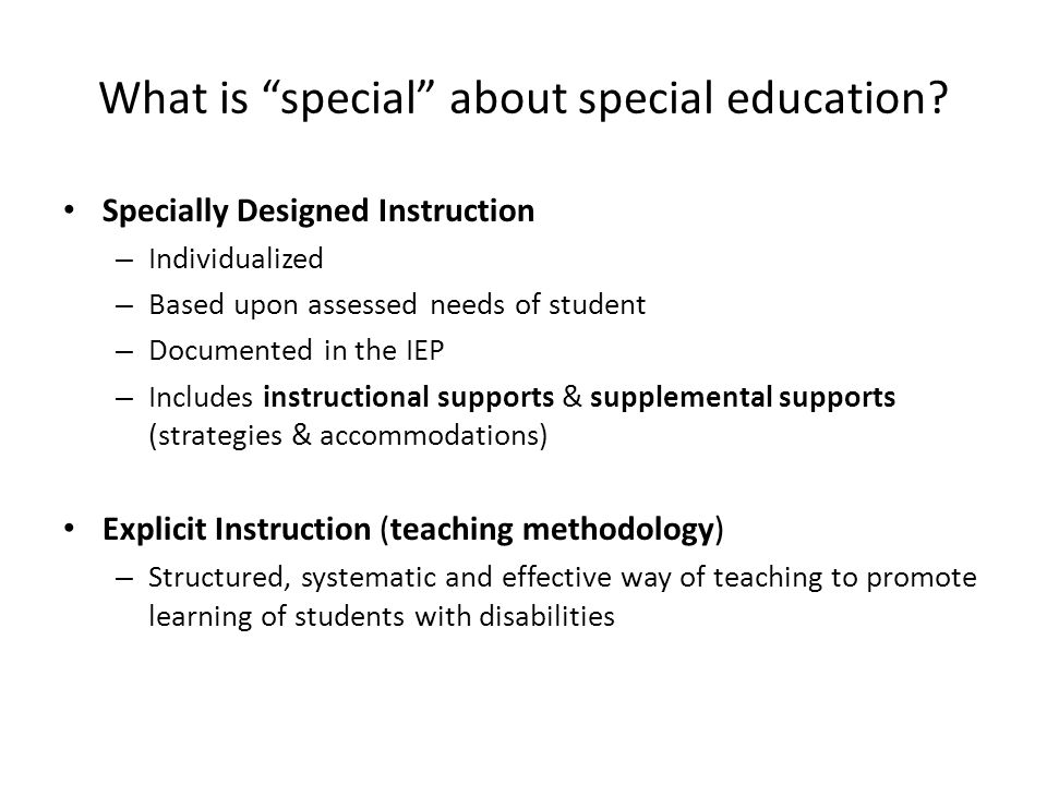 What is special about special education.