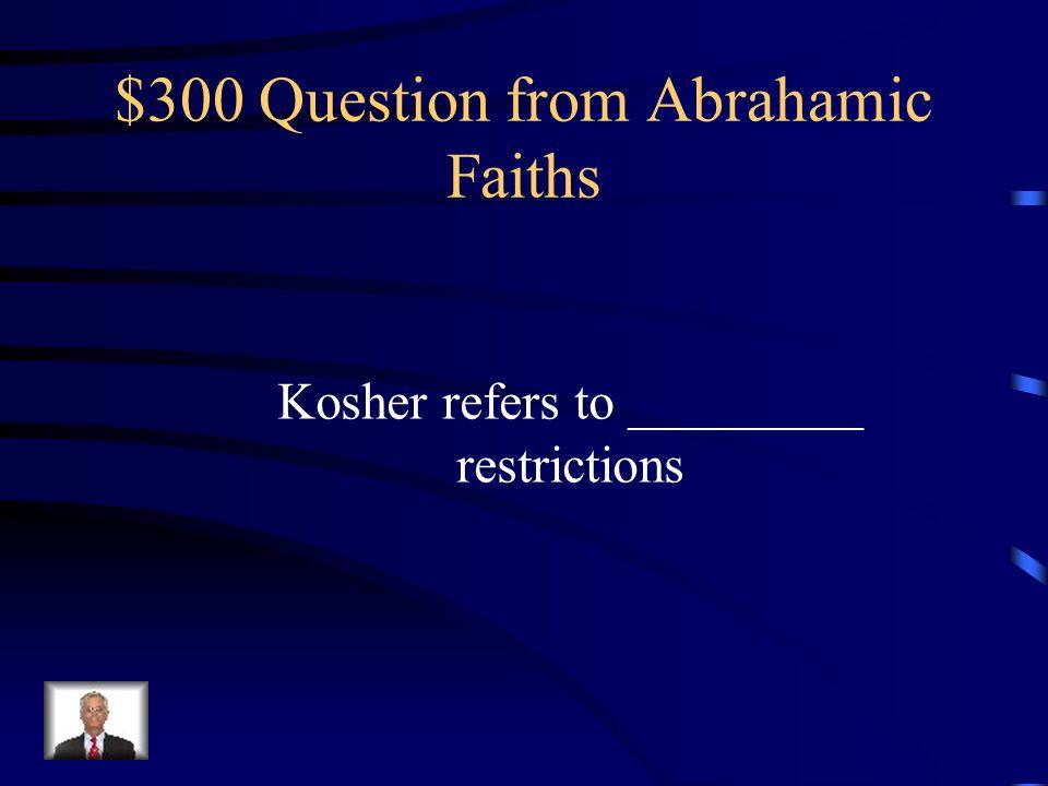 $200 Answer from Abrahamic Faiths Torah