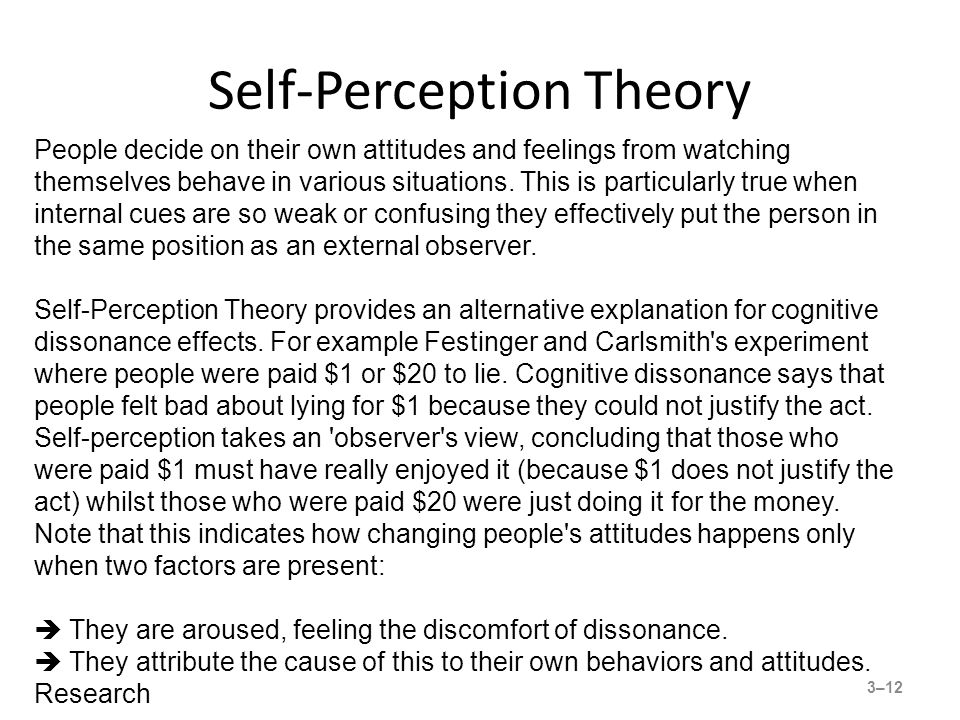 postural sway and self motion perception theory Older people: risk factors and intervention 4 and the coupling of postural sway with visual motion observed with the perception of self-motion.