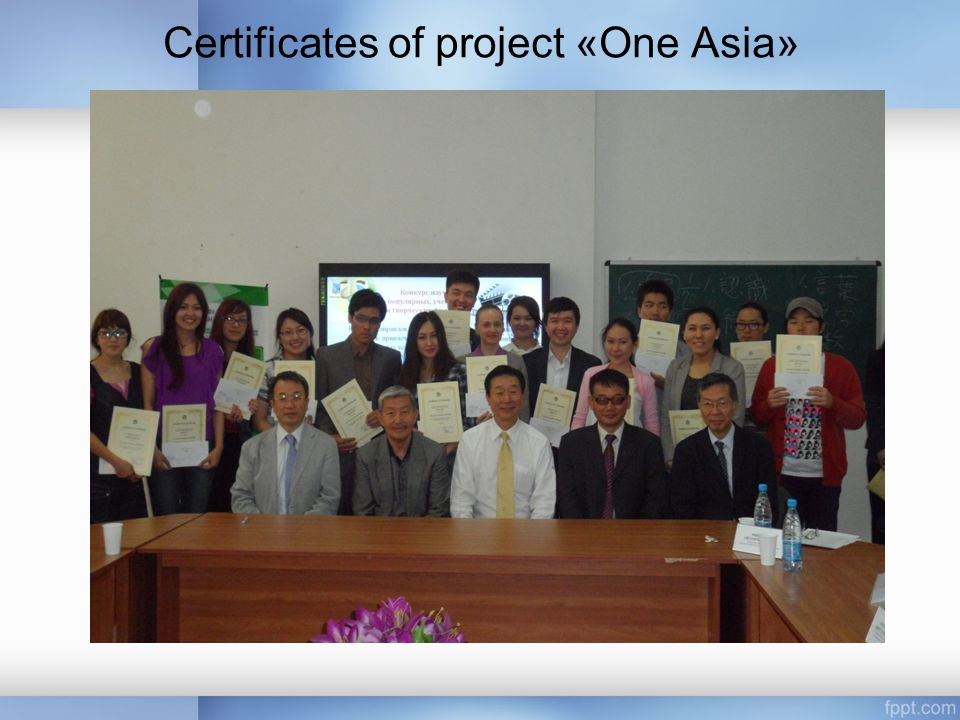 Certificates of project «One Asia»