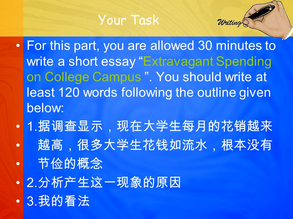 How to write an application essay 30 minutes