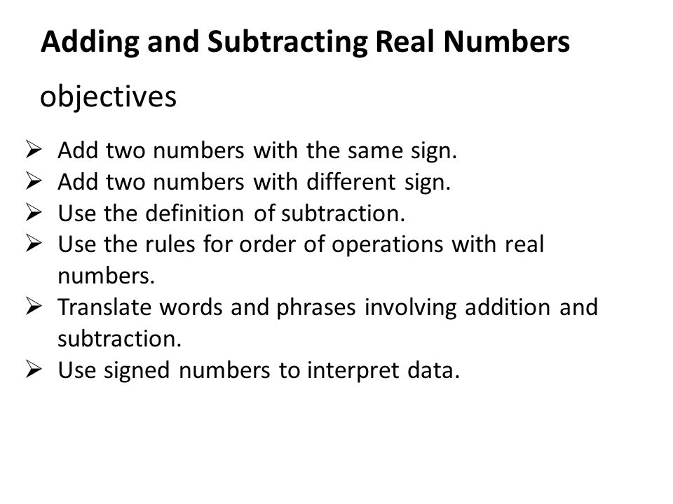Adding And Subtracting Real Numbers Worksheets Davezan – Subtracting Real Numbers Worksheet