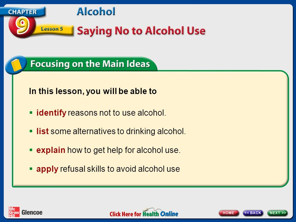 In this lesson, you will be able to  identify reasons not to use alcohol.