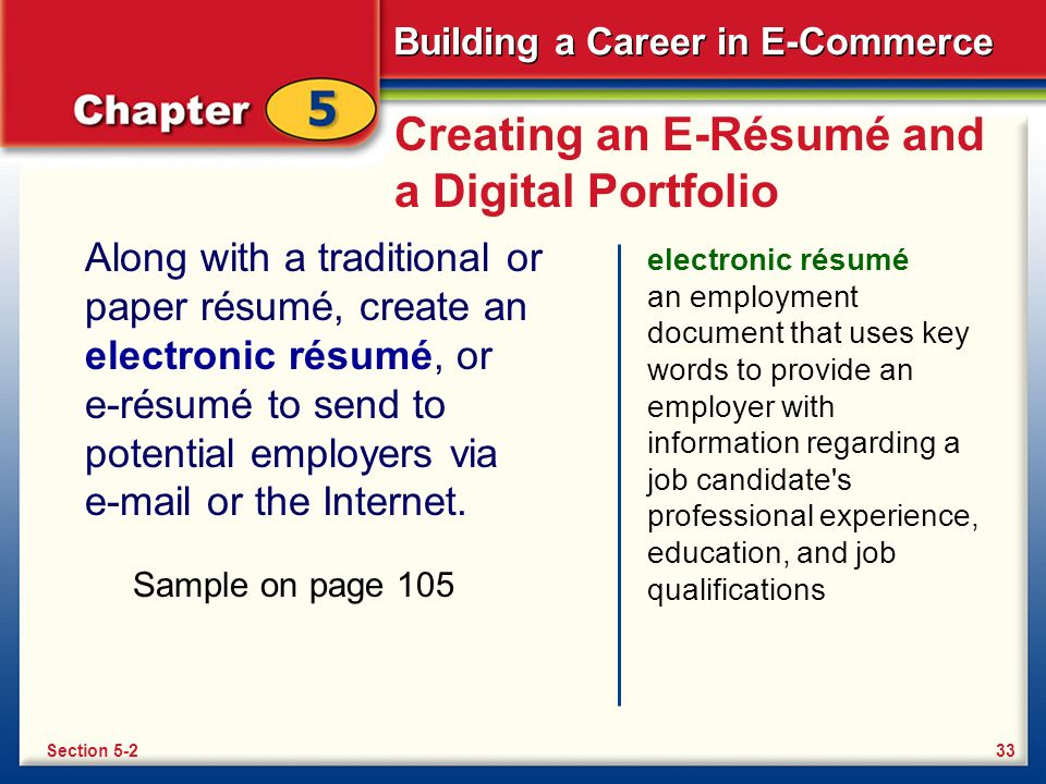 building a career in e commerce creating an e rsum and a digital portfolio