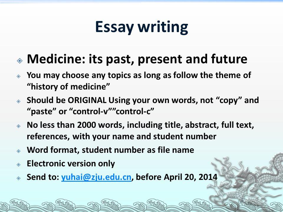 a brief history of medicine 医学史简论 ( ) a brief history of  75 essay writing  medicine