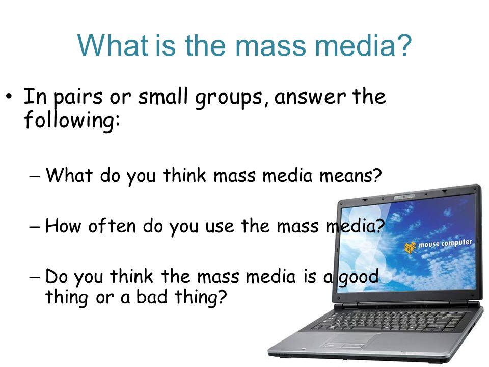 What is the mass media.