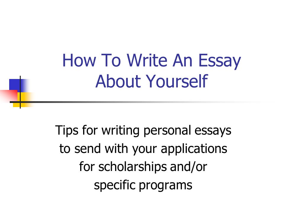 write essay yourself Categories: uncategorized when you think of a thesis statement for your essay while on the toilet yall know how you get these assignments in high school where u.