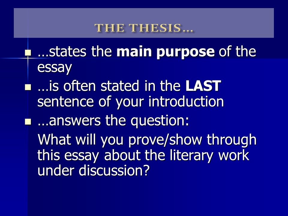 Purpose Of An Essay