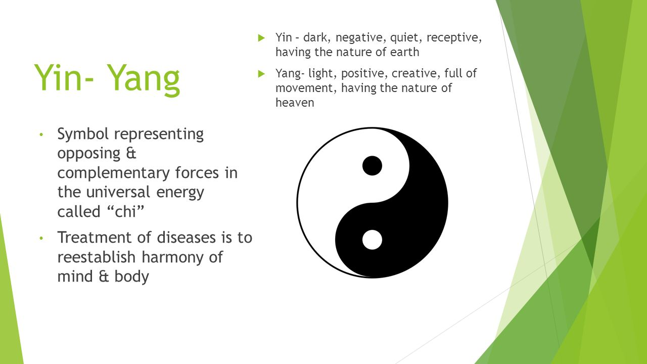 Achieving wellness achieving personal health what do i need to 8 yin yang biocorpaavc Gallery