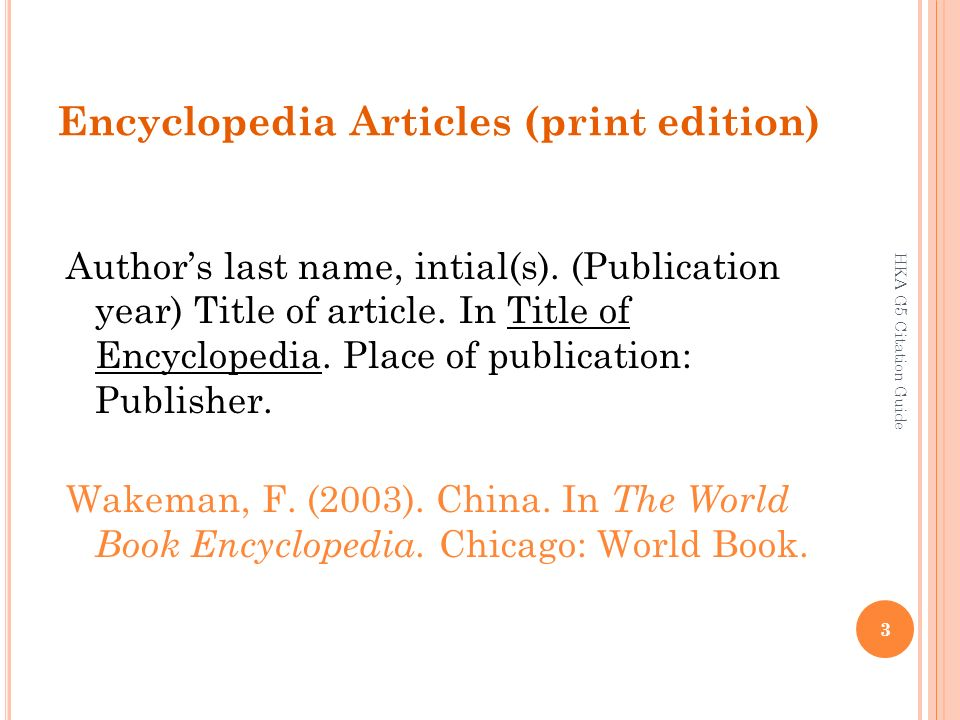 How to cite the name of a book