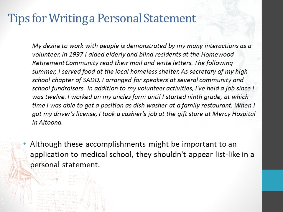 Personal statement for work