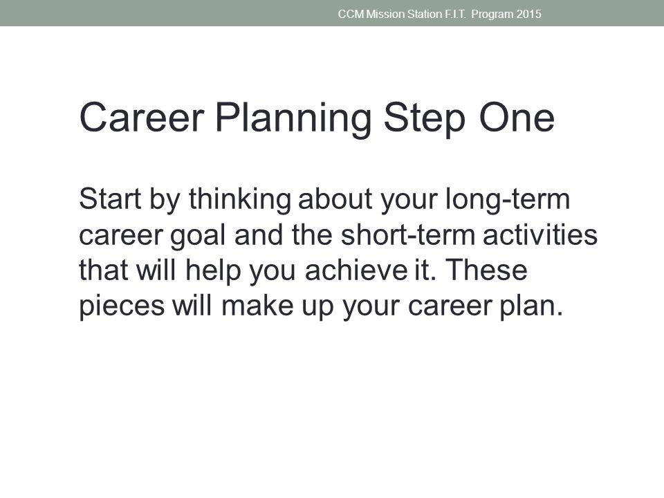 long and short term career goals