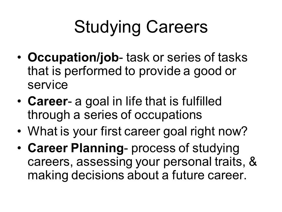 what are your personal and career goals how to assess your career identifying