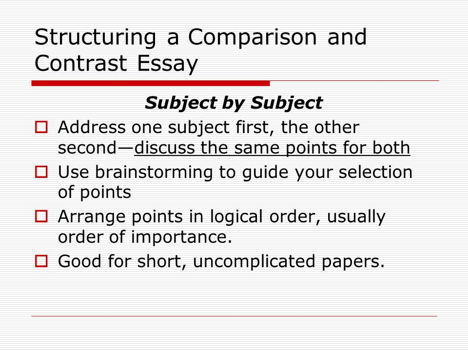 essay comparision contrast