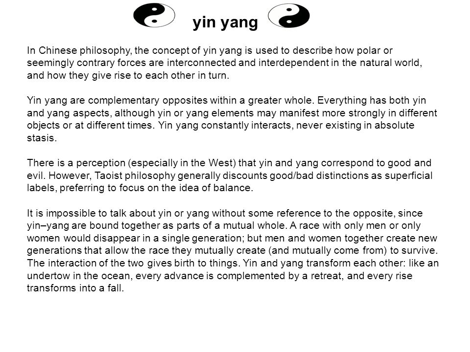 yin and yang essay Yin and yang yin and yang i the yin yang theory ancient chinese people were greatly interested in the relationships and patterns that occurred in nature.