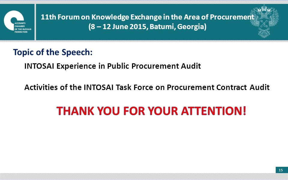 15 11th Forum on Knowledge Exchange in the Area of Procurement (8 – 12 June 2015, Batumi, Georgia) Topic of the Speech: ACCOUNTS CHAMBER OF THE RUSSIAN FEDERATION