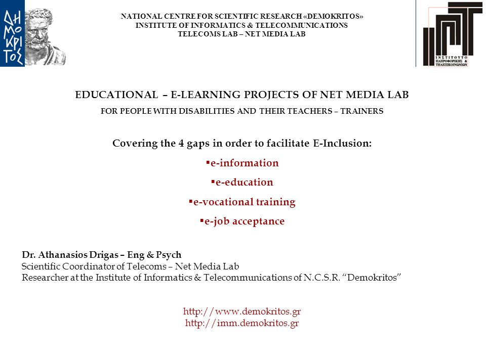 EDUCATIONAL – E-LEARNING PROJECTS OF NET MEDIA LAB FOR PEOPLE WITH DISABILITIES AND THEIR TEACHERS – TRAINERS Covering the 4 gaps in order to facilitate E-Inclusion:  e-information  e-education  e-vocational training  e-job acceptance Dr.
