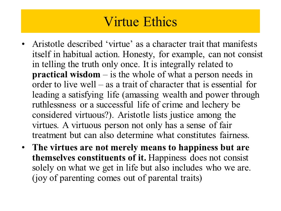 relative ethics essay Ethics essay - kantian ethics a) explain kant's concept of duty immanuel kant was a german philosopher who was concerned with producing an ethical theory that was logical and absolute.