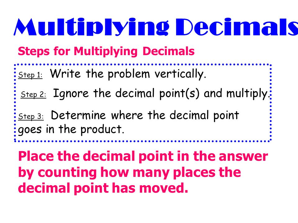 Multiplication Solving Problems