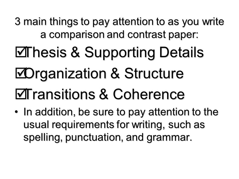 How to write a compare and contrast paper