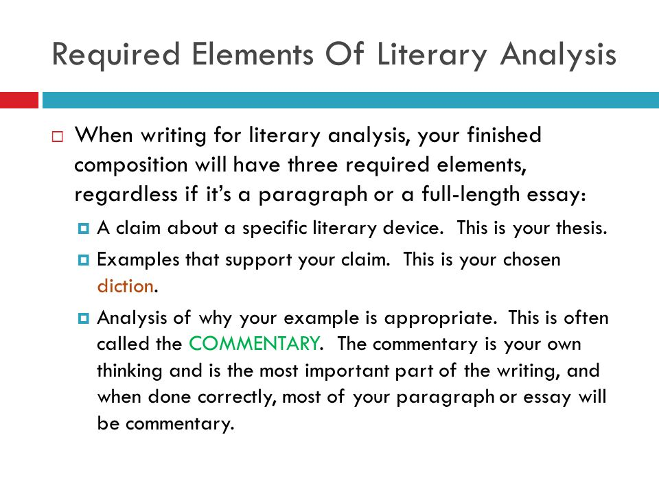 teaching literary essay