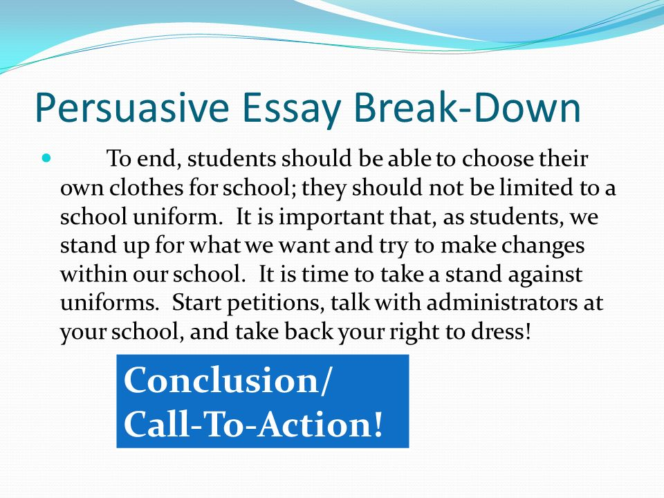 Incomplete Coursework - Des Moines Area Community College school ...