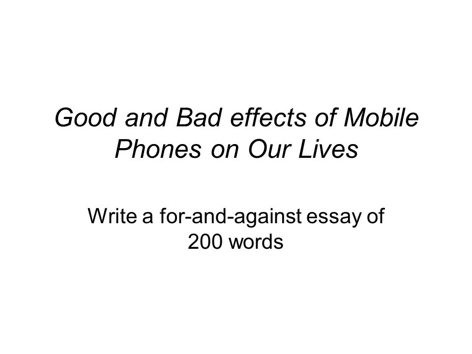 Advantages and disadvantages of mobile phones essay