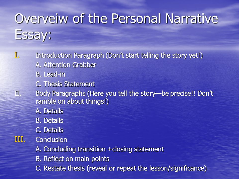 Narrative Essay Introduction Examples